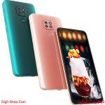 مشخصات قیمت گوشی موتورولا G9 موتو جی 9 پلی , Motorola Moto G9 Play | دیجیت شاپ