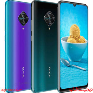 مشخصات قیمت گوشی ویوو S1 اس 1 پرایم , vivo S1 Prime | دیجیت شاپ