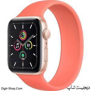 قیمت ساعت هوشمند اپل واچ اس ایی , Apple Watch SE | دیجیت شاپ