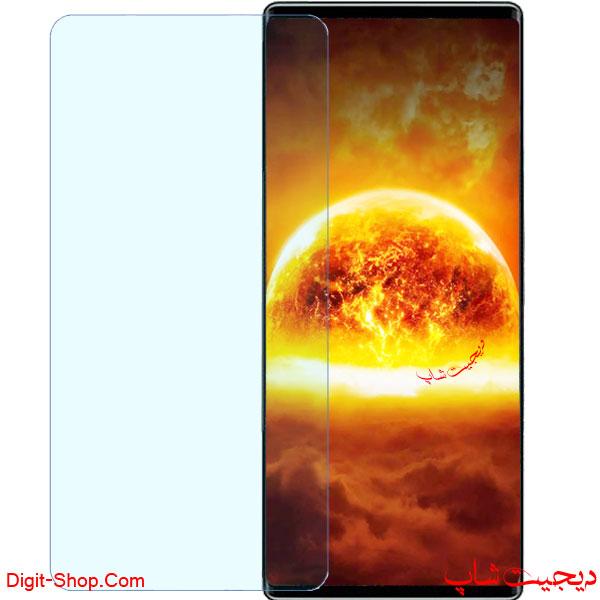 قیمت محافظ صفحه نمایش گلس ال جی وینگ 5 جی , LG Wing 5G | دیجیت شاپ