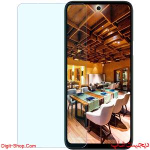 قیمت محافظ صفحه نمایش گلس ال جی K42 کی 42 , LG K42 | دیجیت شاپ