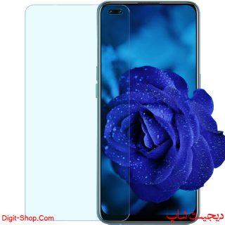 قیمت محافظ صفحه نمایش گلس اوپو A93 ای 93 , Oppo A93 | دیجیت شاپ