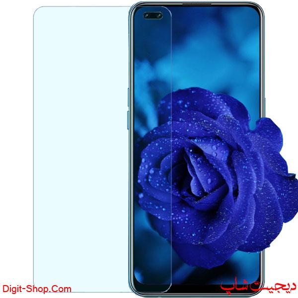 قیمت محافظ صفحه نمایش گلس اوپو A93 ای 93 , Oppo A93   دیجیت شاپ