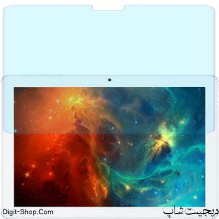 قیمت محافظ صفحه نمایش گلس تبلت آنر X6 پد ایکس 6 , Honor Pad X6 | دیجیت شاپ