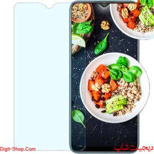 قیمت محافظ صفحه نمایش گلس ریلمی نارزو 20 , Realme Narzo 20 | دیجیت شاپ