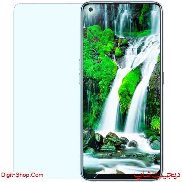 قیمت محافظ صفحه نمایش گلس ریلمی 7 پرو , Realme 7 Pro   دیجیت شاپ