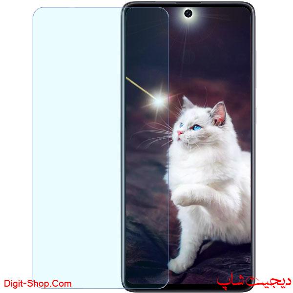 قیمت محافظ صفحه نمایش گلس سامسونگ گلکسی A72 ای 72 , Samsung Galaxy A72