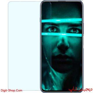قیمت محافظ صفحه نمایش گلس هواوی Y9a وای 9 ای , Huawei Y9a | دیجیت شاپ