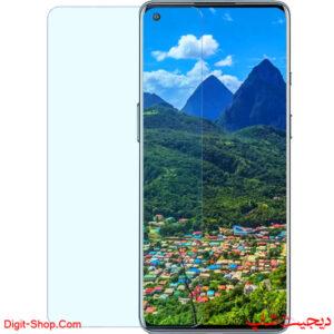 قیمت محافظ صفحه نمایش گلس وان پلاس 8 5 جی یو دبلیو , OnePlus 8 5G UW | دیجیت شاپ