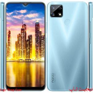 مشخصات قیمت گوشی ریلمی نارزو 20 , Realme Narzo 20 | دیجیت شاپ