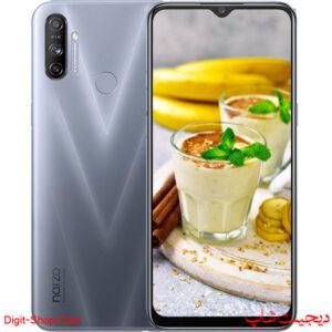 مشخصات قیمت گوشی ریلمی نارزو 20A ای , Realme Narzo 20A | دیجیت شاپ