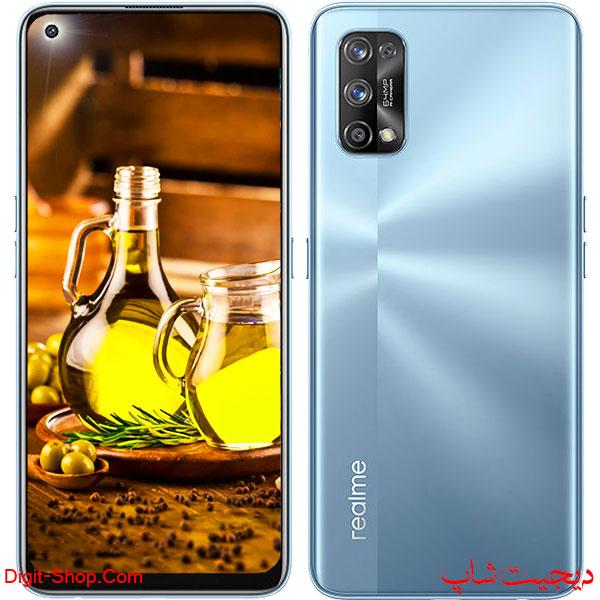 مشخصات قیمت گوشی ریلمی 7 پرو , Realme 7 Pro | دیجیت شاپ