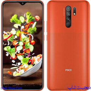 مشخصات قیمت گوشی شیائومی پوکو M2 ام 2 , Xiaomi Poco M2 | دیجیت شاپ