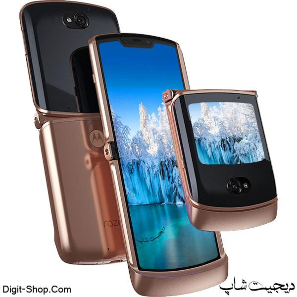 مشخصات قیمت گوشی موتورولا ریزر 5 جی طلایی , Motorola Razr 5G brush gold | دیجیت شاپ