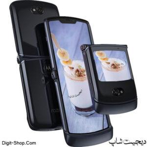 مشخصات قیمت گوشی موتورولا ریزر 5 جی مشکی , Motorola Razr 5G polished graphite | دیجیت شاپ