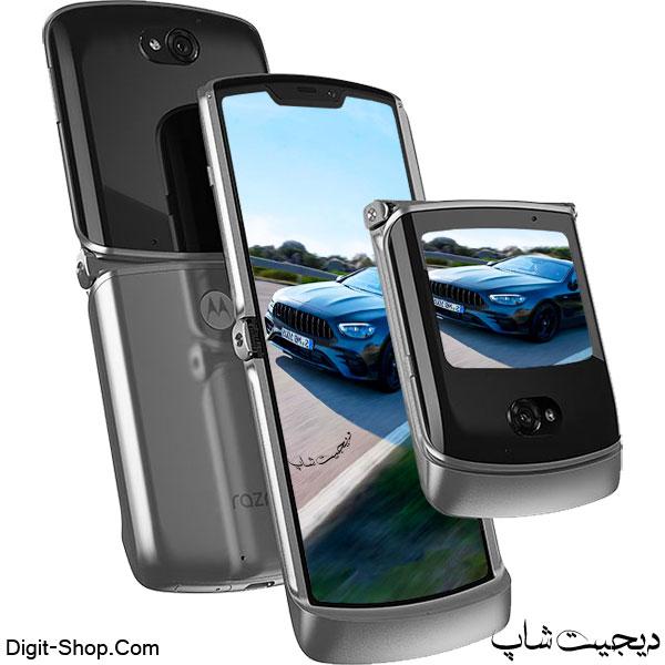 مشخصات قیمت گوشی موتورولا ریزر 5 جی نقره ای , Motorola Razr 5G liquid marcury | دیجیت شاپ