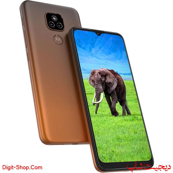 مشخصات قیمت گوشی موتورولا E7 موتو ایی 7 پلاس , Motorola Moto E7 Plus | دیجیت شاپ