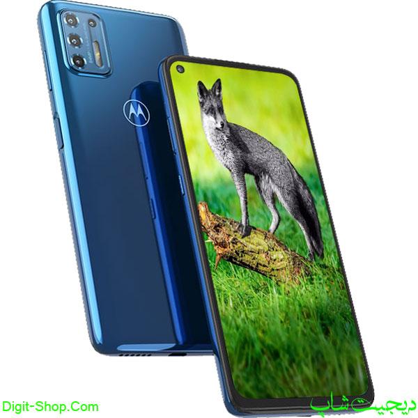موتورولا G9 موتو جی 9 پلاس , Motorola Moto G9 Plus