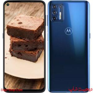 مشخصات قیمت گوشی موتورولا G9 موتو جی 9 پلاس , Motorola Moto G9 Plus | دیجیت شاپ