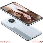 مشخصات قیمت گوشی نوکیا 7.3 , Nokia 7.3 | دیجیت شاپ