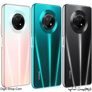 مشخصات قیمت گوشی هواوی اینجوی 20 پلاس 5 جی , Huawei Enjoy 20 Plus 5G | دیجیت شاپ