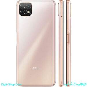 مشخصات قیمت گوشی هواوی اینجوی 20 5 جی , Huawei Enjoy 20 5G | دیجیت شاپ