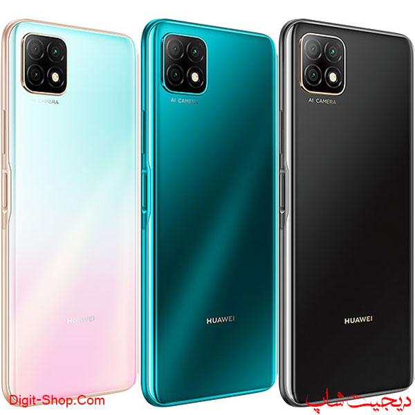 هواوی اینجوی 20 5 جی , Huawei Enjoy 20 5G