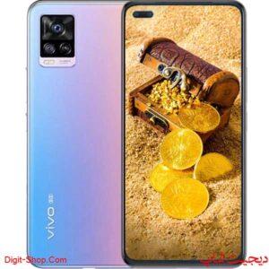 مشخصات قیمت گوشی ویوو V20 وی 20 , vivo V20 | دیجیت شاپ