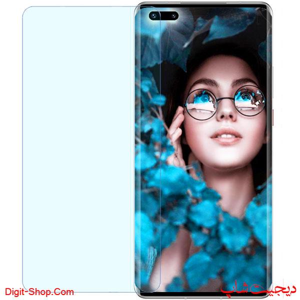 قیمت محافظ صفحه نمایش گلس هواوی میت 40 پرو , Huawei Mate 40 Pro