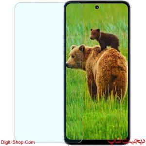 قیمت محافظ صفحه نمایش گلس ال جی Q52 کیو 52 , LG Q52 | دیجیت شاپ