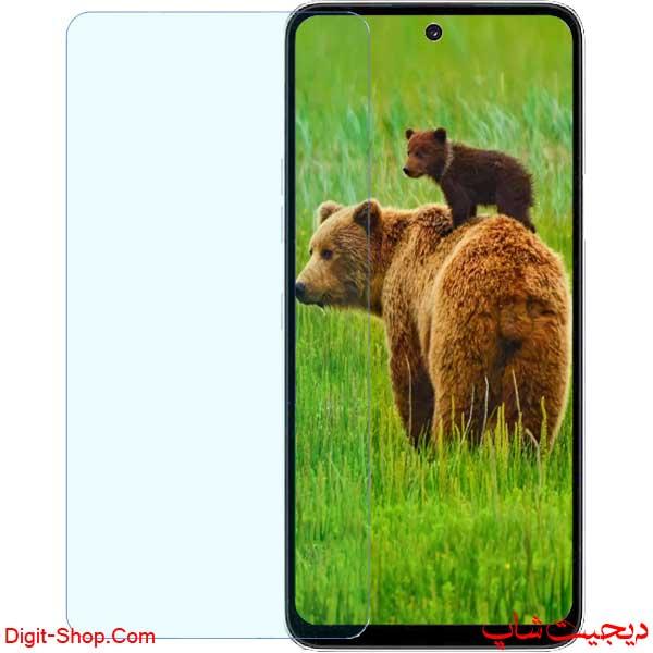 قیمت محافظ صفحه نمایش گلس ال جی Q52 کیو 52 , LG Q52