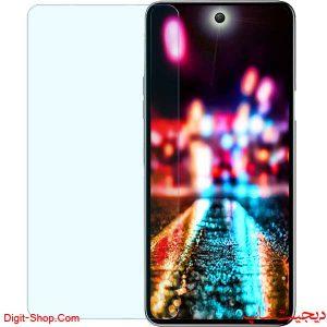 قیمت محافظ صفحه نمایش گلس ال جی Q92 5G کی 92 , LG K92 5G | دیجیت شاپ