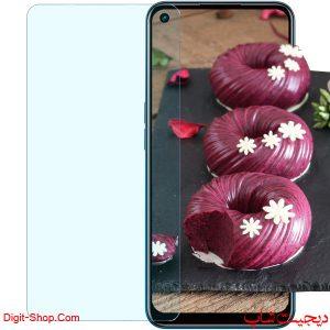 قیمت محافظ صفحه نمایش گلس اوپو A53s ای 53 اس , Oppo A53s | دیجیت شاپ