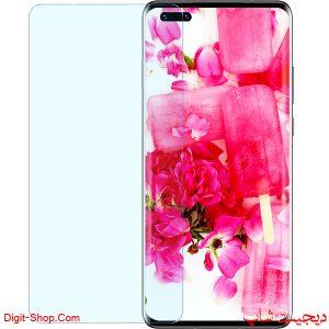 قیمت محافظ صفحه نمایش گلس هواوی میت 40 پرو پلاس , Huawei Mate 40 Pro+ Plus | دیجیت شاپ