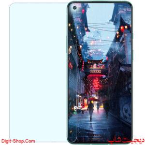 قیمت محافظ صفحه نمایش گلس وان پلاس 8 تی , OnePlus 8T | دیچیت شاپ