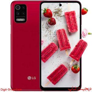 مشخصات قیمت گوشی ال جی Q52 کیو 52 , LG Q52 | دیجیت شاپ