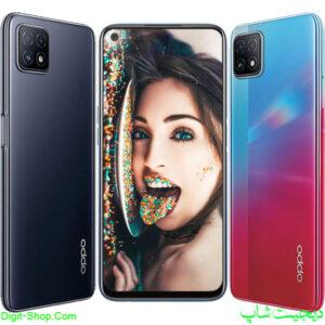 مشخصات قیمت گوشی اوپو A73 ای 73 5 جی , Oppo A73 5G | دیجیت شاپ