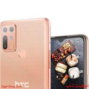 مشخصات قیمت گوشی اچ تی سی دیزایر 20 پلاس , HTC Desire 20 Plus | دیجیت شاپ