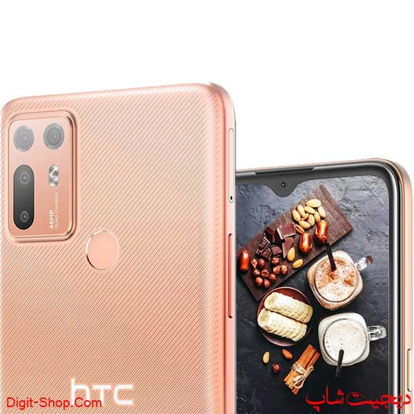 اچ تی سی دیزایر 20 پلاس , HTC Desire 20 Plus