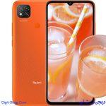 مشخصات قیمت گوشی شیائومی C3 پوکو سی 3 , Xiaomi Poco C3 | دیجیت شاپ