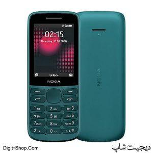 مشخصات قیمت گوشی نوکیا 215 4 جی , Nokia 215 4G | دیجیت شاپ