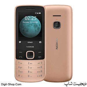 مشخصات قیمت گوشی نوکیا 225 4 جی , Nokia 225 4G | دیجیت شاپ