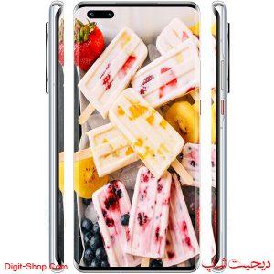 مشخصات قیمت گوشی هواوی میت 40 پرو , Huawei Mate 40 Pro | دیجیت شاپ