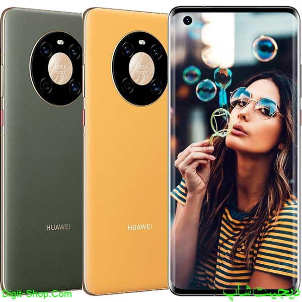 مشخصات قیمت گوشی هواوی میت 40 , Huawei Mate 40   دیجیت شاپ