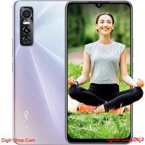 مشخصات قیمت گوشی ویوو S7e اس 7 ایی 5 جی , vivo S7e 5G | دیجیت شاپ