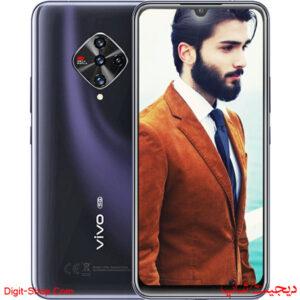 مشخصات قیمت گوشی ویوو X50e ایکس 50 ایی 5 جی , vivo X50e 5G | دیجیت شاپ