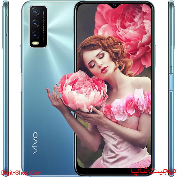 مشخصات قیمت گوشی ویوو Y20s وای 20 اس , vivo Y20s | دیجیت شاپ