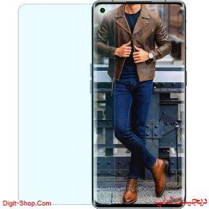 قیمت محافظ صفحه نمایش گلس اوپو رنو 5 5 جی , Oppo Reno 5 5G | دیجیت شاپ