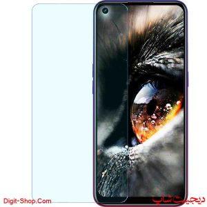 قیمت محافظ صفحه نمایش گلس اوپو A53 ای 53 5 جی , Oppo A53 5G | دیجیت شاپ