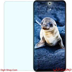 قیمت محافظ صفحه نمایش گلس تی سی ال 20 5 جی , TCL 20 5G | دیجیت شاپ